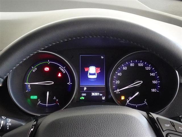 G メモリーナビ フルセグTV Bluetooth接続 バックカメラ ETC ドライブレコーダー LEDヘッドランプ 衝突被害軽減システム スマートキー(9枚目)
