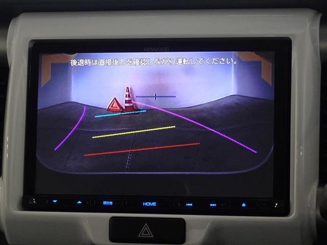 X ・メモリーナビ ナビ&TV フルセグ バックカメラ ETC HIDヘッドライト 衝突被害軽減システム スマートキー キーレス(8枚目)