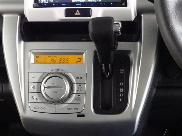 X ・メモリーナビ ナビ&TV フルセグ バックカメラ ETC HIDヘッドライト 衝突被害軽減システム スマートキー キーレス(11枚目)