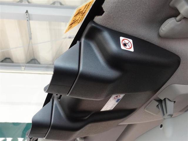 X ・メモリーナビ ナビ&TV フルセグ バックカメラ ETC HIDヘッドライト 衝突被害軽減システム スマートキー キーレス(13枚目)