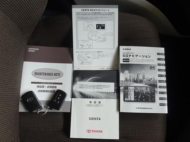 ハイブリッドG 1年保証・メモリーナビフルセグTV・Bluetooth接続・DVD再生機能・バックカメラ・ETC・両側電動スライド・3列シート・衝突被害軽減システム・スマートキー(20枚目)