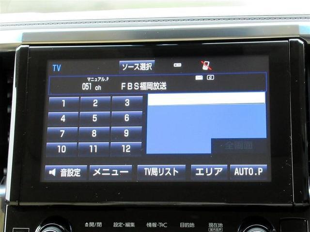 トヨタ アルファード GF 1年保証 フルセグメモリーナビ サンルーフ ETC