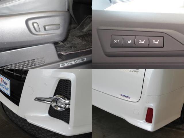 トヨタ アルファードハイブリッド SR 1年保証 メモリーナビ フルセグTV