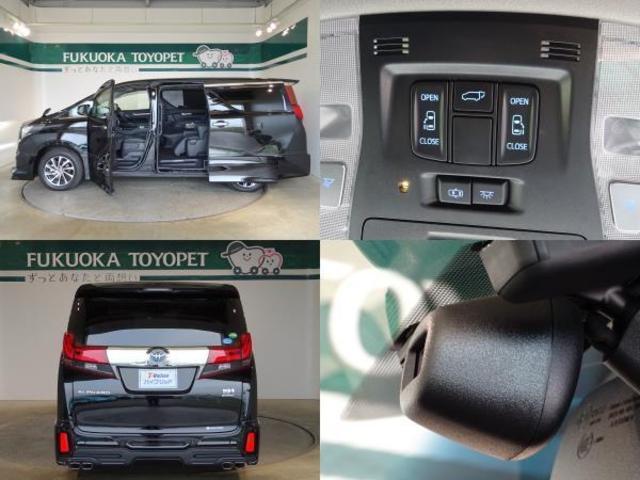 トヨタ アルファードハイブリッド SR Cパッケージ 1年保証・フルセグ・メモリーナビ・ETC