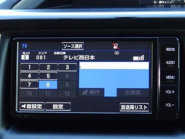 ZS 煌 1年保証・フルセグ・メモリーナビ・バックカメラ(8枚目)