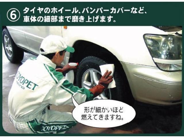 【商品化6】タイヤのホイール、バンパーカバーなど、車体の細部まで磨き上げます。