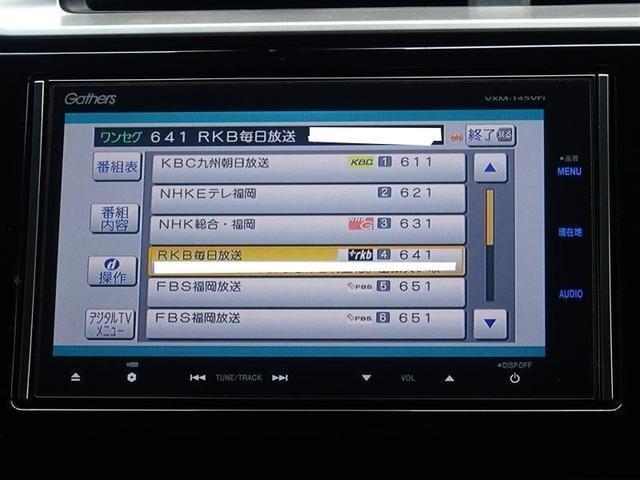 Sパッケージ 1年保証・フルセグ・メモリーナビ・バックカメラ(8枚目)