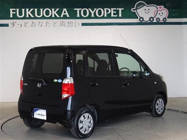 「ホンダ」「ライフ」「コンパクトカー」「福岡県」の中古車3