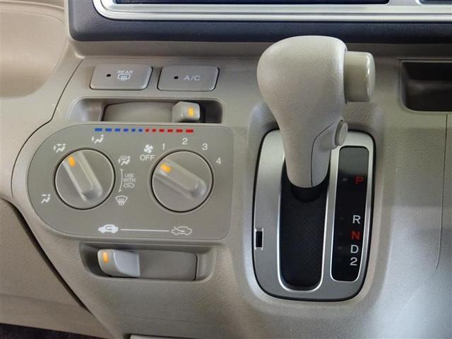「ホンダ」「ライフ」「コンパクトカー」「福岡県」の中古車10