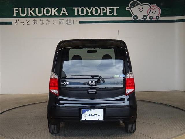 「ホンダ」「ライフ」「コンパクトカー」「福岡県」の中古車16