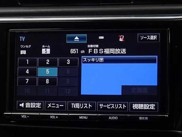 「トヨタ」「オーリス」「コンパクトカー」「福岡県」の中古車7
