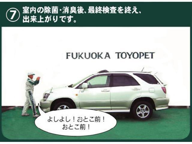 「トヨタ」「オーリス」「コンパクトカー」「福岡県」の中古車27