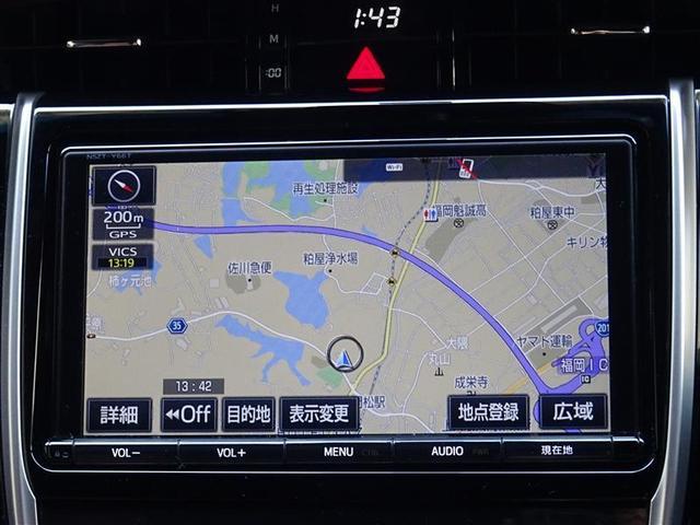 「トヨタ」「ハリアー」「SUV・クロカン」「福岡県」の中古車6