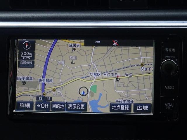 「トヨタ」「オーリス」「コンパクトカー」「福岡県」の中古車6