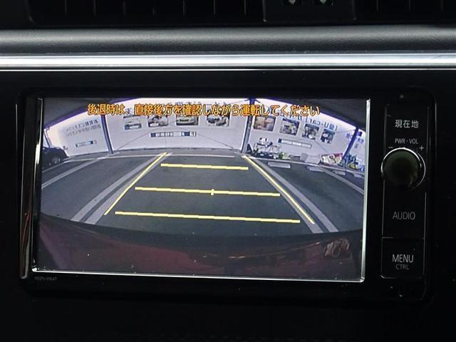 「トヨタ」「オーリス」「コンパクトカー」「福岡県」の中古車8