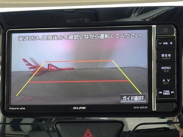 「ダイハツ」「タント」「コンパクトカー」「福岡県」の中古車8