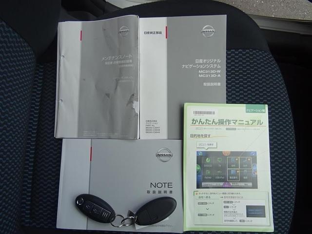 「日産」「ノート」「コンパクトカー」「福岡県」の中古車20