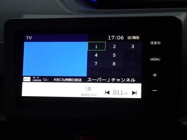 カスタムXセレクション ・メモリーナビ ナビ&TV フルセグ バックカメラ ETC 両側電動スライド LEDヘッドランプ 衝突被害軽減システム スマートキー キーレス(7枚目)