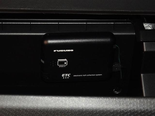 カスタムXセレクション ・メモリーナビ ナビ&TV フルセグ バックカメラ ETC 両側電動スライド LEDヘッドランプ 衝突被害軽減システム スマートキー キーレス(13枚目)