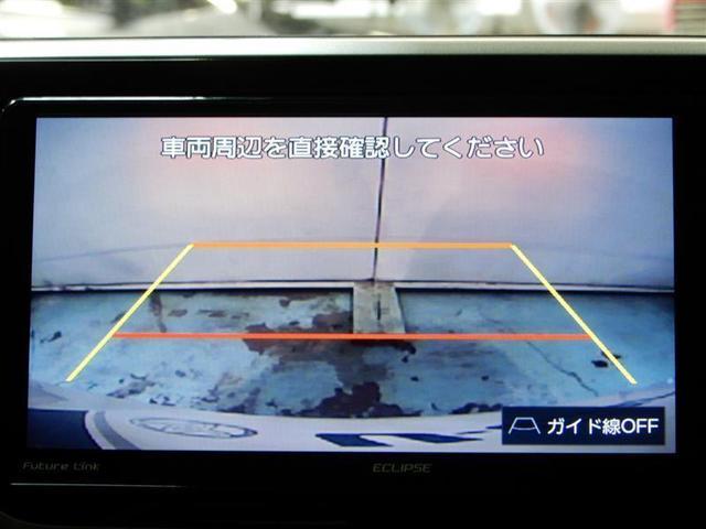 XリミテッドII SAIII ・メモリーナビ ナビ&TV フルセグ バックカメラ ETC LEDヘッドランプ 衝突被害軽減システム スマートキー キーレス(8枚目)