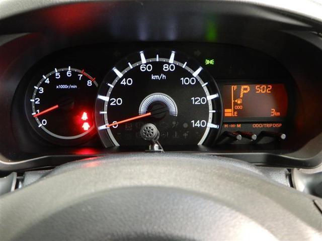 XリミテッドII SAIII ・メモリーナビ ナビ&TV フルセグ バックカメラ ETC LEDヘッドランプ 衝突被害軽減システム スマートキー キーレス(9枚目)