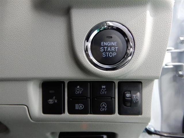 XリミテッドII SAIII ・メモリーナビ ナビ&TV フルセグ バックカメラ ETC LEDヘッドランプ 衝突被害軽減システム スマートキー キーレス(12枚目)