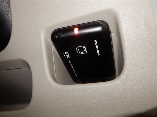 XリミテッドII SAIII ・メモリーナビ ナビ&TV フルセグ バックカメラ ETC LEDヘッドランプ 衝突被害軽減システム スマートキー キーレス(13枚目)