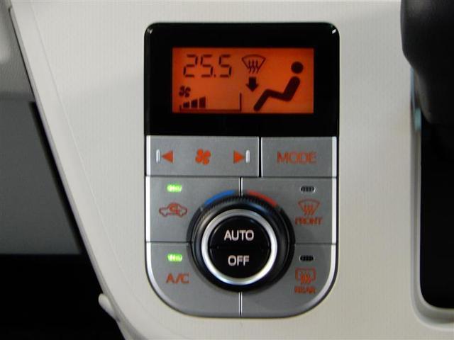 XリミテッドII SAIII ・メモリーナビ ナビ&TV フルセグ バックカメラ ETC LEDヘッドランプ 衝突被害軽減システム スマートキー キーレス(16枚目)