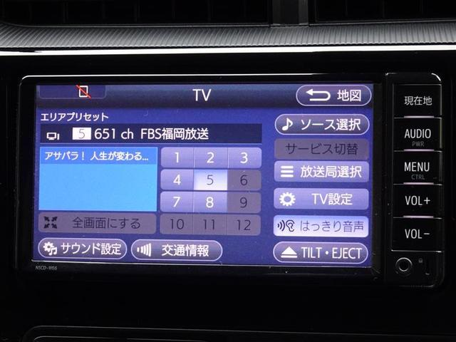 Sスタイルブラック ・メモリーナビ ナビ&TV ワンセグ バックカメラ ETC 衝突被害軽減システム スマートキー キーレス(7枚目)