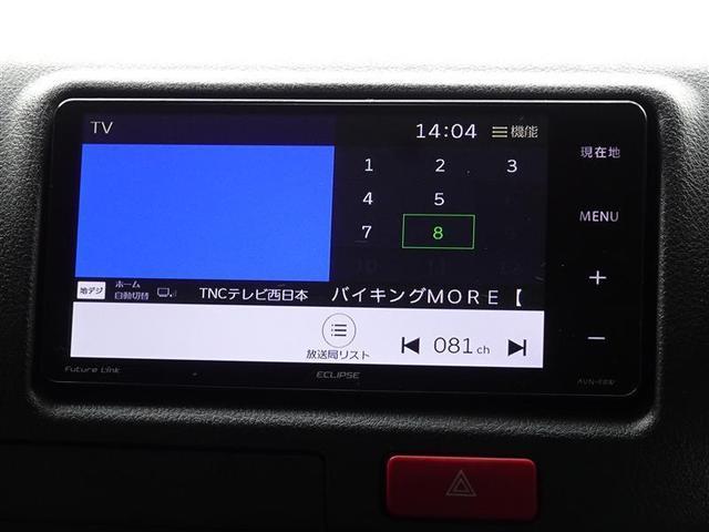 DX GLパッケージ ・キーレス バックカメラ ETC メモリーナビ 衝突被害軽減 CD WSRS ナビTV フルセグ(7枚目)