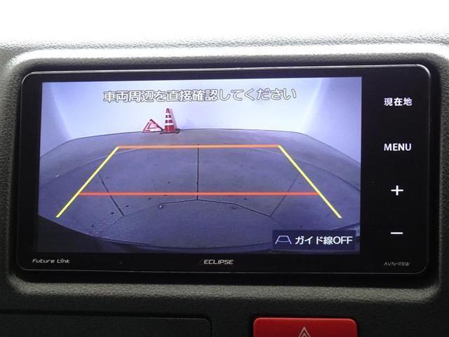 DX GLパッケージ ・キーレス バックカメラ ETC メモリーナビ 衝突被害軽減 CD WSRS ナビTV フルセグ(8枚目)