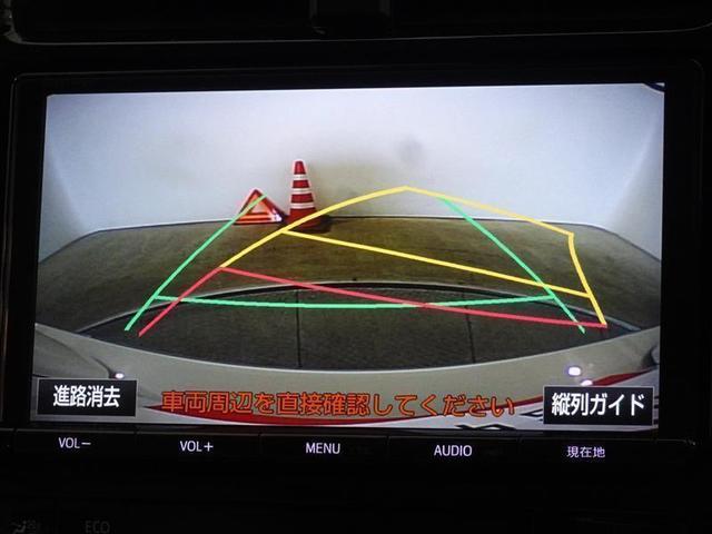 Sツーリングセレクション ・地デジ LEDライト クルーズコントロール 横滑り防止装置 スマートキー アルミ CD ナビTV 盗難防止システム 記録簿 キーレス DVD再生 ABS バックカメラ付 プリクラッシュブレーキ(8枚目)