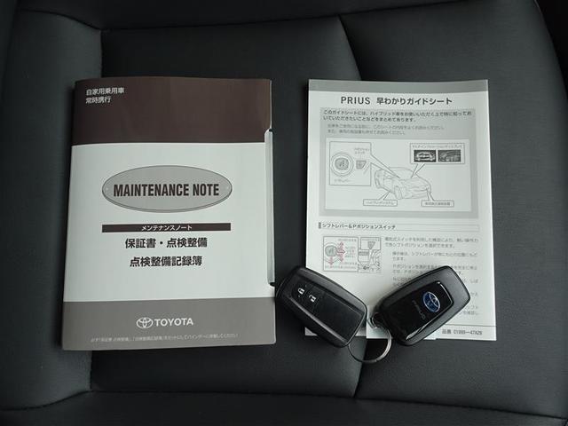Sツーリングセレクション ・地デジ LEDライト クルーズコントロール 横滑り防止装置 スマートキー アルミ CD ナビTV 盗難防止システム 記録簿 キーレス DVD再生 ABS バックカメラ付 プリクラッシュブレーキ(20枚目)