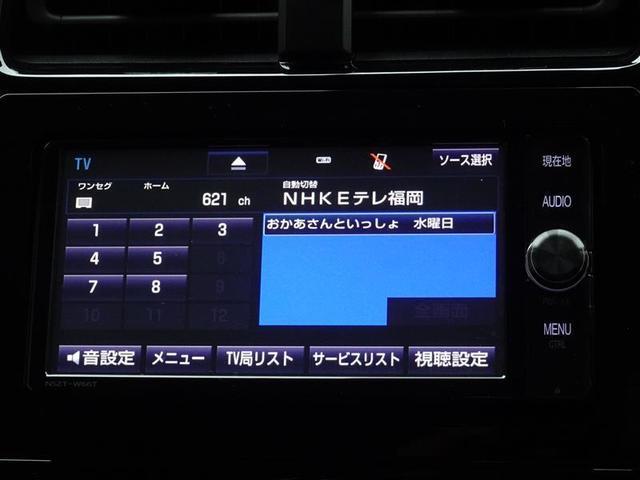 Sセーフティプラス メモリーナビ フルセグTV DVD再生機能 Bluetooth接続 バックモニタ- ETC LEDヘッドライト スマートキ- 衝突被害軽減ブレーキ(7枚目)