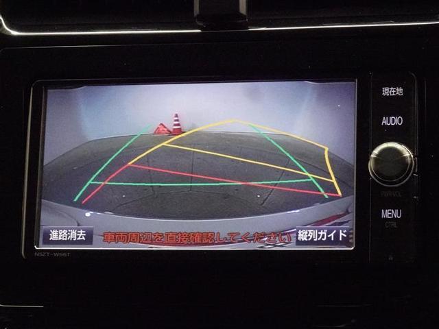Sセーフティプラス メモリーナビ フルセグTV DVD再生機能 Bluetooth接続 バックモニタ- ETC LEDヘッドライト スマートキ- 衝突被害軽減ブレーキ(8枚目)