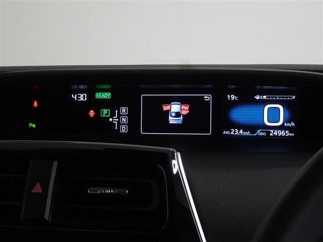 Sセーフティプラス メモリーナビ フルセグTV DVD再生機能 Bluetooth接続 バックモニタ- ETC LEDヘッドライト スマートキ- 衝突被害軽減ブレーキ(9枚目)