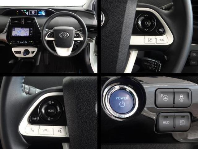 Sセーフティプラス メモリーナビ フルセグTV DVD再生機能 Bluetooth接続 バックモニタ- ETC LEDヘッドライト スマートキ- 衝突被害軽減ブレーキ(12枚目)