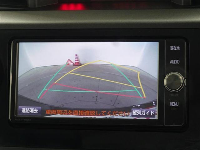 X S キーフリー 地デジ ETC インテリキー アイドリングストップ 盗難防止システム DVD ABS ナビ・TV バックC プリクラッシュセーフティー メモリ-ナビ 左オートスライドドア CDプレーヤー(8枚目)