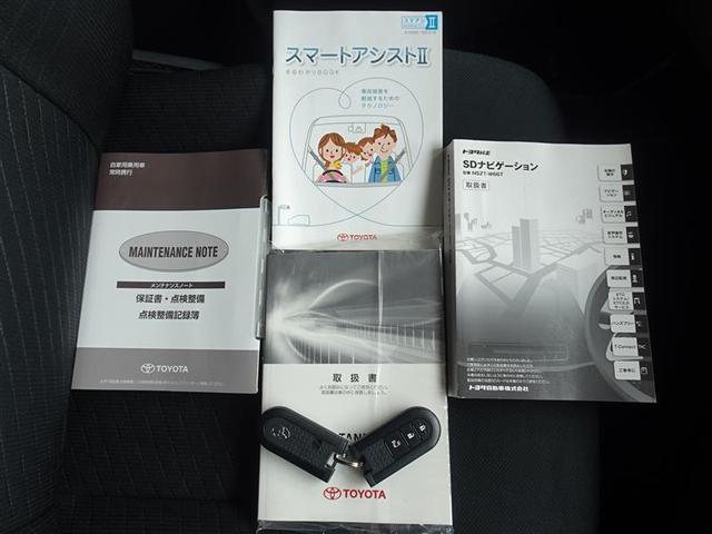 X S キーフリー 地デジ ETC インテリキー アイドリングストップ 盗難防止システム DVD ABS ナビ・TV バックC プリクラッシュセーフティー メモリ-ナビ 左オートスライドドア CDプレーヤー(20枚目)