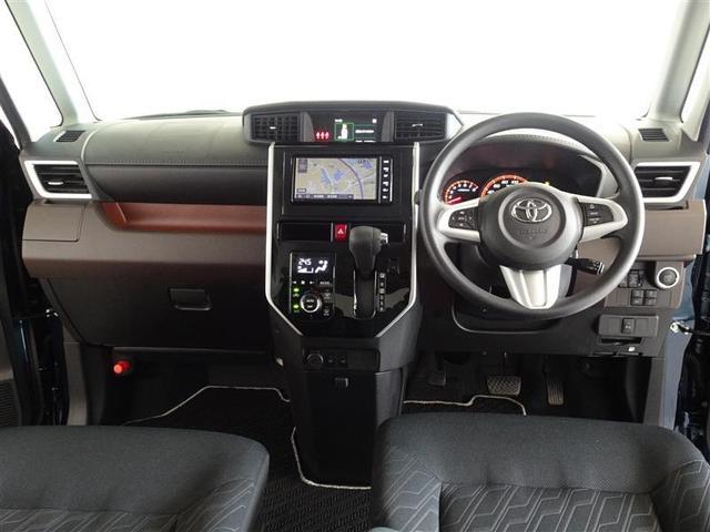G コージーエディション ・両側パワースライドドア ドラレコ 衝突軽減 メモリーナビ スマートキー アイドリングストップ クルコン Bカメ LEDヘッドライト フルセグTV(5枚目)