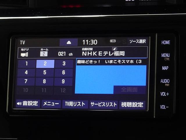 G コージーエディション ・両側パワースライドドア ドラレコ 衝突軽減 メモリーナビ スマートキー アイドリングストップ クルコン Bカメ LEDヘッドライト フルセグTV(7枚目)
