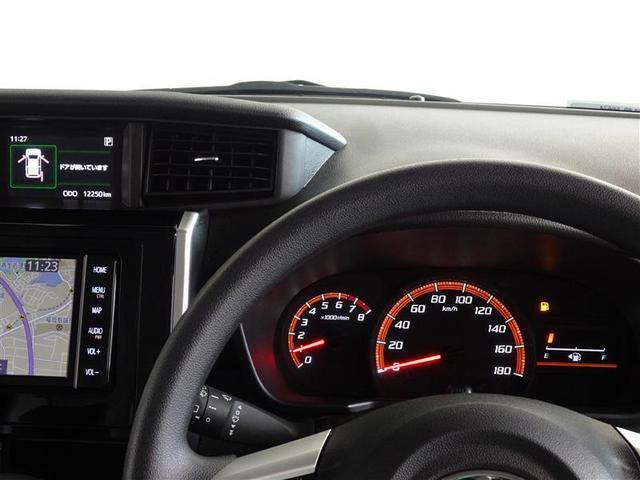 G コージーエディション ・両側パワースライドドア ドラレコ 衝突軽減 メモリーナビ スマートキー アイドリングストップ クルコン Bカメ LEDヘッドライト フルセグTV(9枚目)