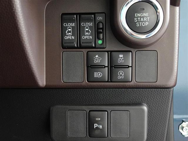 G コージーエディション ・両側パワースライドドア ドラレコ 衝突軽減 メモリーナビ スマートキー アイドリングストップ クルコン Bカメ LEDヘッドライト フルセグTV(12枚目)
