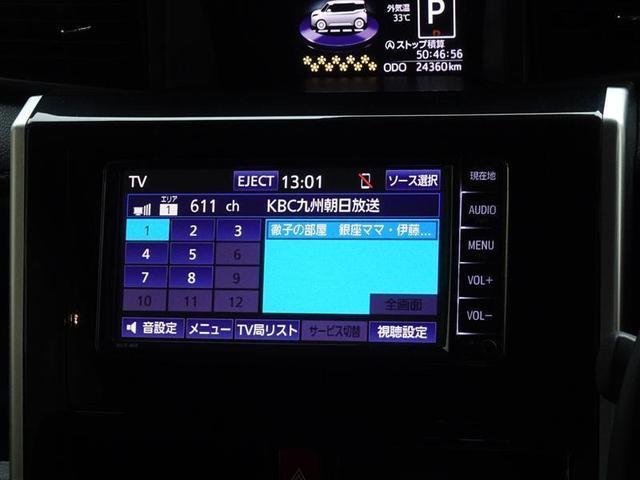カスタムG ・キーフリー メモリナビ AW LEDヘッドランプ クルコン オートエアコン ワンセグ 横滑防止装置 スマートキー ナビTV アイドリングストップ 盗難防止システム ブレーキサポート 両側自動D CD(7枚目)