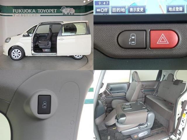 トヨタ ポルテ 1.5X メモリーナビ ワンセグ バックカメラ ETC