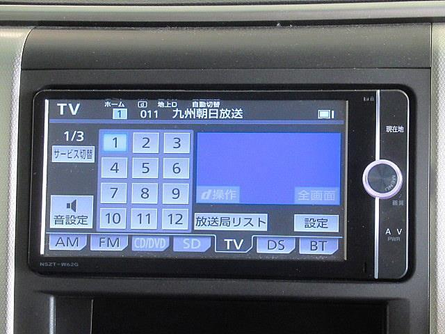 トヨタ アルファード 240S SDナビ フルセグ ETC DVD再生