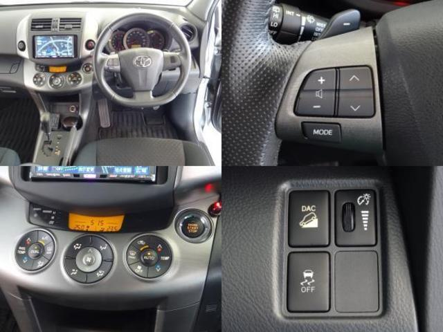 トヨタ ヴァンガード 240S 1年保証 HDDナビ フルセグTV CD再生