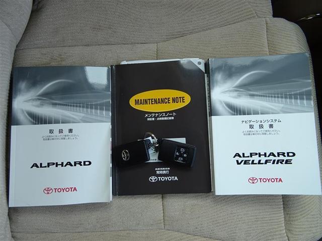 トヨタ アルファード 240G HDDナビ フルセグ DVD バックカメラ ETC