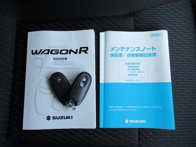 スズキ ワゴンRスティングレー T HDDナビ DVD再生 HIDライト スマートキー