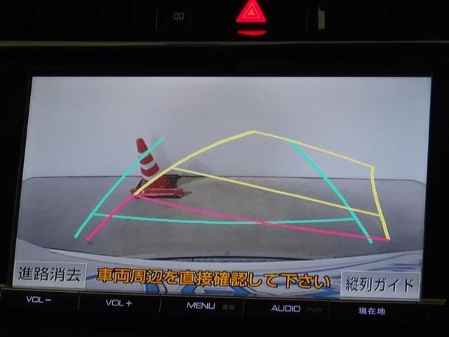 プレミアム SDナビ フルセグ ETC LEDライト(8枚目)